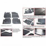 Автоковры Hyundai Elantra 11-/Kia Cerato 12-