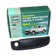 """Евроручки ВАЗ-21214 """"Тюн-Авто"""" (оригинал)"""