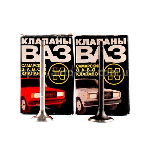 Клапаны ГРМ ВАЗ-2101 к-т Самара