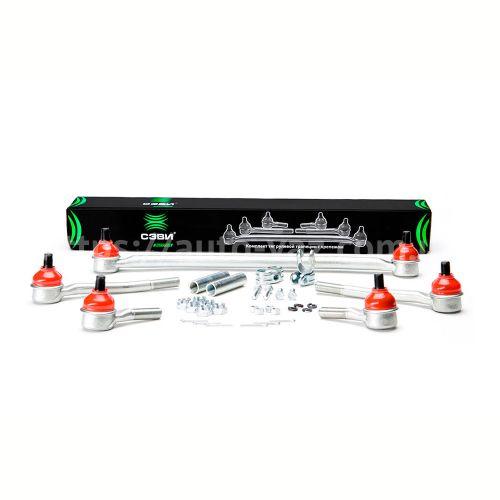 Комплект рулевых тяг ВАЗ-2121-21214 (трапеция) СЭВИ Экстрим