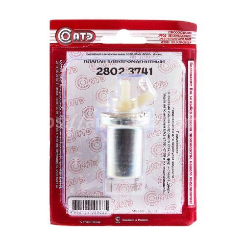 Клапан электромагнитный омывателя ВАЗ-2108 СОАТЭ